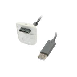 CABLE CHARGE USB X360 UNDERCONTROL 1.8M - Accessoires Xbox 360 au prix de 7,95€