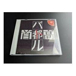 DC TOKYO XTREME RACER (IMPORT JAP) - Jeux Dreamcast au prix de 4,95€