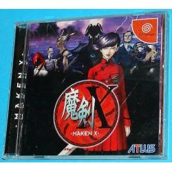 DC MAKEN X (IMPORT JAP) - Jeux Dreamcast au prix de 6,95€