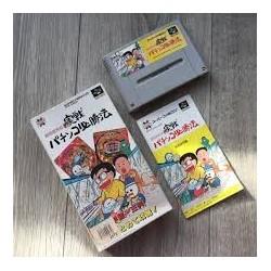 SN GINTAMA OYAKATA NO JISSEN PACHINKO HISSHOHO (IMPORT JAP) - Jeux Super NES au prix de 6,95€