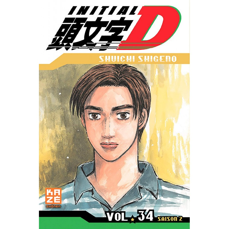 INITIAL D T34 - Manga au prix de 6,89€