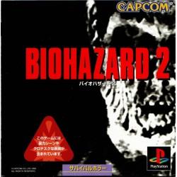 PSX BIOHAZARD 2 (JAP) - Jeux PS1 au prix de 9,95€