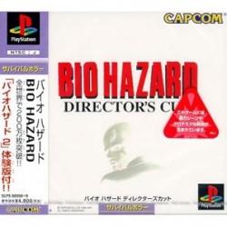 PSX BIOHAZARD DIRECTOR S CUT (JAP) - Jeux PS1 au prix de 9,95€