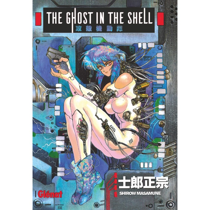 THE GHOST IN THE SHELL T1 - Manga au prix de 14,95€