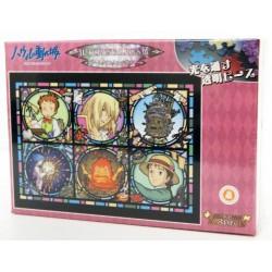 PUZZLE GHIBLI LE CHATEAU AMBULANT 208 PIECES - Puzzles au prix de 29,95€