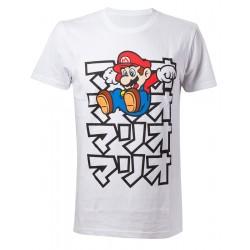 TSHIRT MARIO JAPANESE TAILLE S - Textile au prix de 19,95€