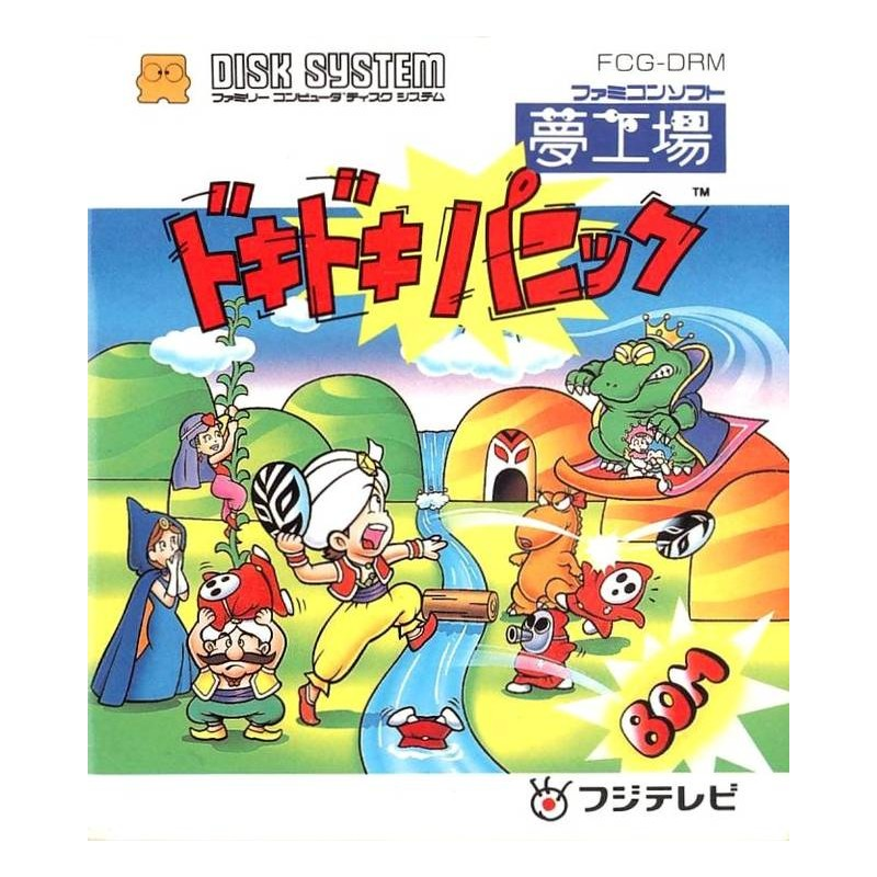 NES DOKI DOKI PANIC FAMICOM (IMPORT JAP) - Jeux NES au prix de 49,95€