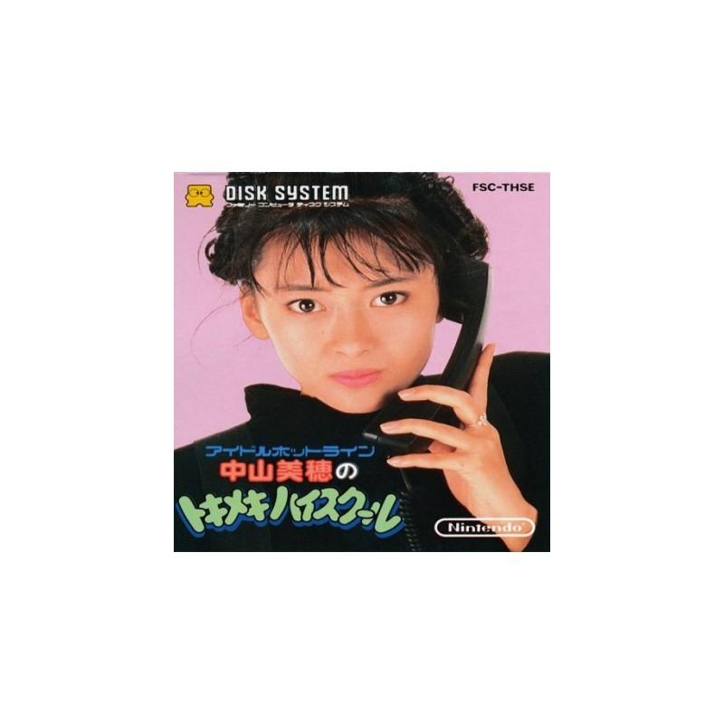 NES IDOL HOTLINE NAKAYAMA MIHO NO TOKIMEKI FAMICOM DISK SYSTEM (IMPORT JAP) - Jeux NES au prix de 9,95€