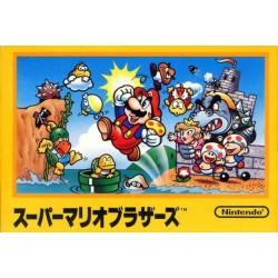 NES SUPER MARIO BROS FAMICOM (IMPORT JAP) - Jeux NES au prix de 19,95€