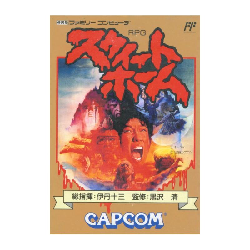 NES SWEET HOME FAMICOM (IMPORT JAP) - Jeux NES au prix de 64,95€