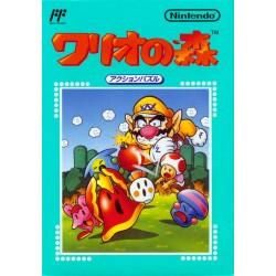 NES WARIO S WOODS FAMICOM (IMPORT JAP) - Jeux NES au prix de 14,95€