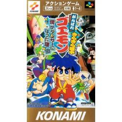 SN GANBARE GAEMON 4 SUPER FAMICOM (IMPORT JAP) - Jeux Super NES au prix de 29,95€