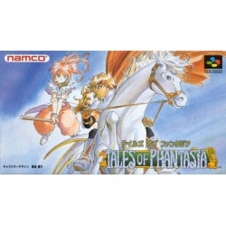 SN TALES OF PHANTASIA SUPER FAMICOM (IMPORT JAP) - Jeux Super NES au prix de 29,95 €