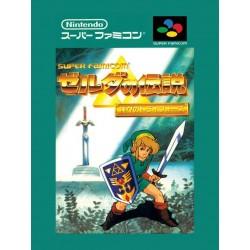 SN THE LEGEND OF ZELDA: A LINK TO THE PAST SUPER FAMICOM (IMPORT JAP) - Jeux Super NES au prix de 24,95€