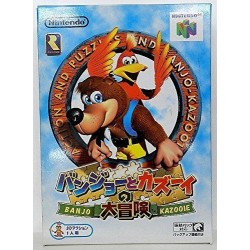 N64 BANJO-KAZOOIE (IMPORT JAP) - Jeux Nintendo 64 au prix de 24,95€