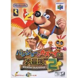 N64 BANJO-KAZOOIE 2 (IMPORT JAP) - Jeux Nintendo 64 au prix de 29,95€