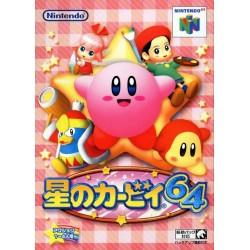 N64 HOSHI NO KIRBY 64 (IMPORT JAP) - Jeux Nintendo 64 au prix de 19,95€