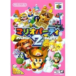 N64 MARIO PARTY 2 (IMPORT JAP) - Jeux Nintendo 64 au prix de 19,95€