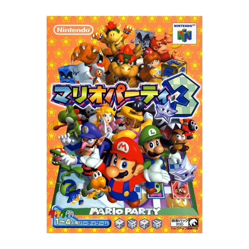 N64 MARIO PARTY 3 (IMPORT JAP) - Jeux Nintendo 64 au prix de 19,95€