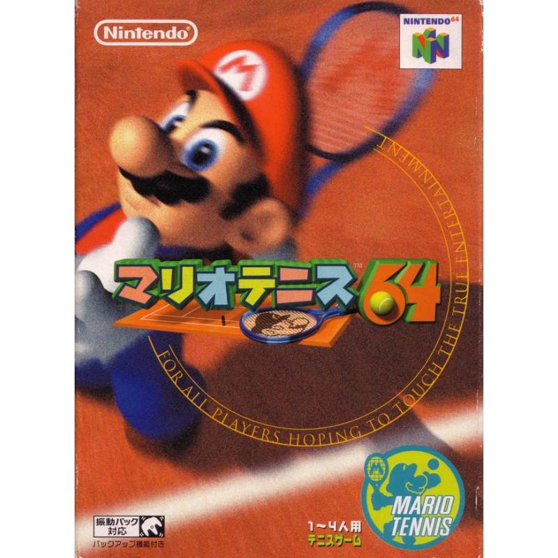 N64 MARIO TENNIS 64 (IMPORT JAP) - Jeux Nintendo 64 au prix de 14,95€