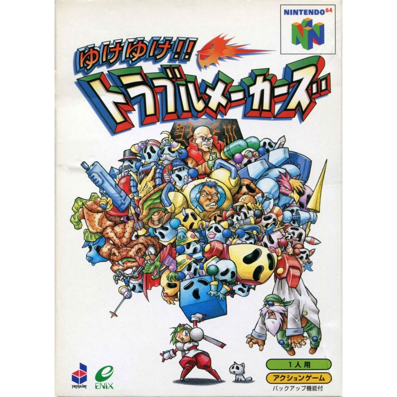N64 MISCHIEF MAKERS: YUKE YUKE TROUBLE MAKERS (IMPORT JAP) - Jeux Nintendo 64 au prix de 34,95€