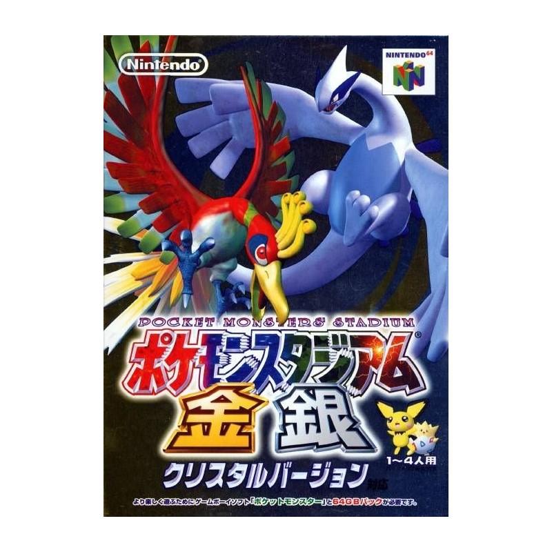 N64 POKEMON STADIUM OR ET ARGENT (IMPORT JAP) - Jeux Nintendo 64 au prix de 24,95€