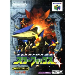 N64 STARFOX 64 (IMPORT JAP) - Jeux Nintendo 64 au prix de 19,95€