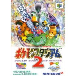 N64 POKEMON STADIUM 2 (IMPORT JAP) - Jeux Nintendo 64 au prix de 24,95€
