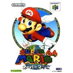 N64 SUPER MARIO 64 (IMPORT JAP) - Jeux Nintendo 64 au prix de 19,95€