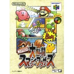 N64 SUPER SMASH BROS (IMPORT JAP) - Jeux Nintendo 64 au prix de 29,95€