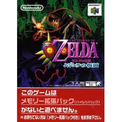 N64 THE LEGEND OF ZELDA MAJORA S MASK (IMPORT JAP) - Jeux Nintendo 64 au prix de 39,95€