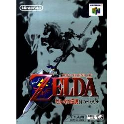 N64 THE LEGEND OF ZELDA OCARINA OF TIME (IMPORT JAP) - Jeux Nintendo 64 au prix de 29,95€