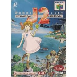 N64 WONDER PROJECT J2 (IMPORT JAP) - Jeux Nintendo 64 au prix de 19,95€