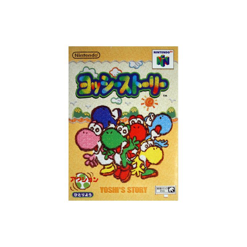 N64 YOSHI STORY (IMPORT JAP) - Jeux Nintendo 64 au prix de 19,95€