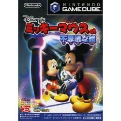 GC DISNEY S MAGICAL MIRROR STARRING MICKEY MOUSE (IMPORT JAP) - Jeux GameCube au prix de 12,95€
