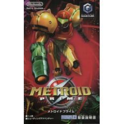 GC METROID PRIME (IMPORT JAP) - Jeux GameCube au prix de 24,95€