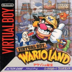 VB WARIO LAND (IMPORT JAP) - Virtual Boy au prix de 49,95 €