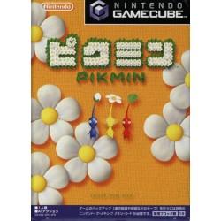 GC PIKMIN (IMPORT JAP) - Jeux GameCube au prix de 12,95€
