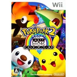WII POKEPARK 2 LE MONDE DES VOEUX (IMPORT JAP) - Jeux Wii au prix de 9,95€