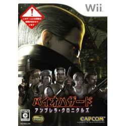 WII RESIDENT EVIL THE UMBRELLA CHRONICLES (IMPORT JAP) - Jeux Wii au prix de 7,95€