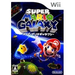 WII SUPER MARIO GALAXY (IMPORT JAP) - Jeux Wii au prix de 9,95€