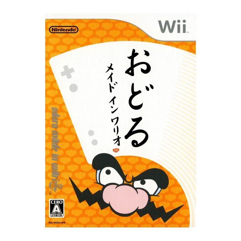 WII WARIO WARE SMOOTH MOVES (IMPORT JAP) - Jeux Wii au prix de 6,95€