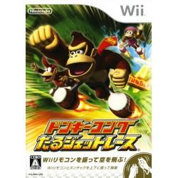 WII DONKEY KONG JET RACE (IMPORT JAP) - Jeux Wii au prix de 9,95€