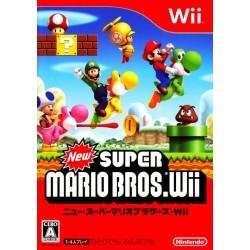 WII NEW SUPER MARIO BROS (IMPORT JAP) - Jeux Wii au prix de 14,95€