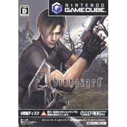 GC BIOHAZARD 4 (IMPORT JAP) - Jeux GameCube au prix de 14,95€