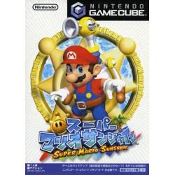 GC SUPER MARIO SUNSHINE (IMPORT JAP) - Jeux GameCube au prix de 24,95€