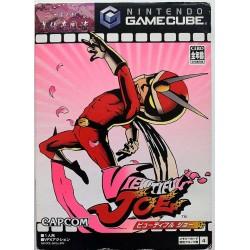 GC VIEWTIFUL JOE (IMPORT JAP) - Jeux GameCube au prix de 14,95€