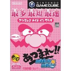 GC WARIO WARE INC (IMPORT JAP) - Jeux GameCube au prix de 12,95€