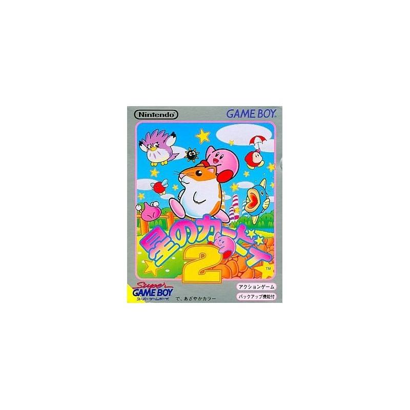 GB HOSHI NO KIRBY 2 (IMPORT JAP) - Jeux Game Boy au prix de 19,95€