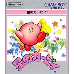 GB HOSHI NO KIRBY (IMPORT JAP) - Jeux Game Boy au prix de 19,95€